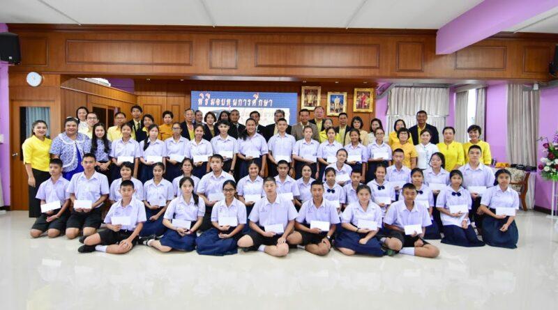 พิธีมอบทุนการศึกษา ประจำปีการศึกษา 2561