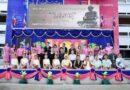 กิจกรรมวันสุนทรภู่ ประจำปีการศึกษา 2561