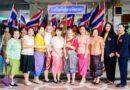 พิธีแห่เทียนพรรษา ณ วัดโพธิ์และวัดจำปา ปีการศึกษา 2561