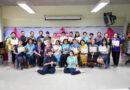 โครงการร้อยรักร้อยใจ มาลัยดินไทย จากใจลูก