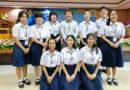 นักเรียนแผนการเรียนภาษาฝรั่งเศสชนะเลิศระดับเขต 2 รายการ ได้เป็นตัวแทนไปแข่งระดับภาค