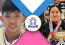 นักเรียนโรงเรียนโพธิสารพิทยากร ได้รับการคัดเลือกเป็นเด็กและเยาวชนที่นำชื่อเสียงมาสู่ประเทศชาติ ประจำปี 2562
