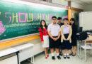 การแข่งขันลับสมองประลองคำศัพท์ภาษาญี่ปุ่น