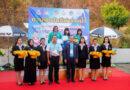 """การแข่งขันกีฬานักเรียน นักศึกษาแห่งประเทศไทย ครั้งที่ 40 """"นครสวรรค์ศึกษาเกมส์"""""""