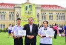 นักเรียนโรงเรียนโพธิสารพิทยากร เข้ารับโล่รางวัลและโอวาทจากนายกรัฐมนตรี