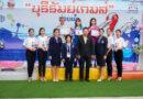 """การแข่งขันกีฬาว่ายน้ำ กีฬาเยาวชนแห่งชาติ ครั้งที่ 35 """"บุรีรัมย์เกมส์"""""""