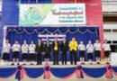 แสดงความยินดีและมอบโล่เกียรติบัตรกับนักเรียน ชั้น ม.1 ปีการศึกษา 2562