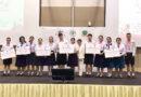 การแข่งขัน Spelling Bee ระดับมัธยมศึกษาตอนปลาย