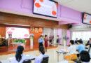การแข่งขันทักษะภาษาจีน เพื่อคัดเลือกนักเรียนเข้าแข่งขันในระดับภาค