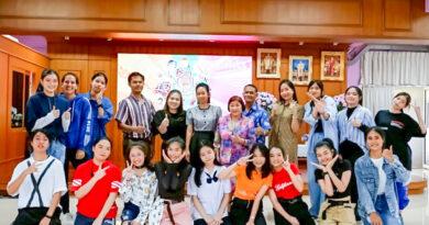 การประกวดรำวงมาตรฐานและ PS Got Talent ครั้งที่ 2