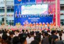 พิธีทำบุญมหากุศลทอดผ้าป่าการศึกษา ปีการศึกษา 2562