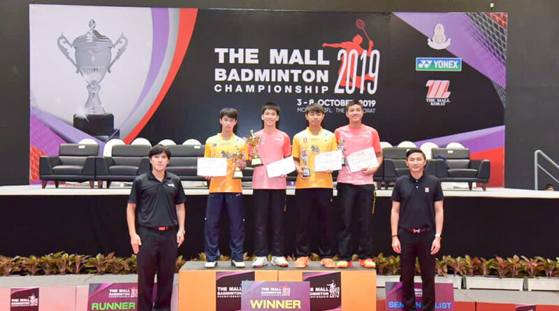การแข่งขันแบดมินตันรายการ THE MALL THAILAND BADMINTON OPEN 2019