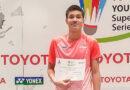 การแข่งขันแบดมินตัน รายการ TOYOTA Youth Badminton Super Series 2019