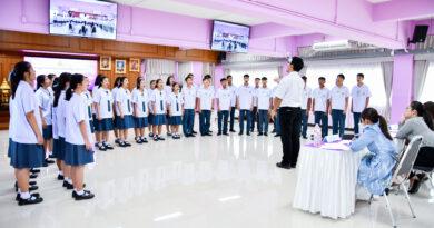 การเเข่งขันขับขานประสานเสียง งานศิลปหัตถกรรมนักเรียน ครั้งที่ 69 ระดับเขตพื้นที่การศึกษา