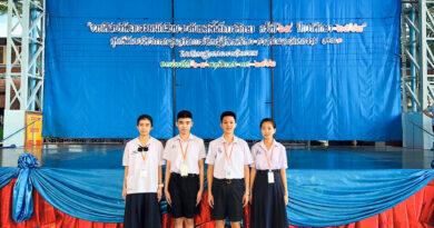 งานศิลปหัตถกรรมนักเรียน ระดับเขตพื้นที่การศึกษา ครั้งที่ 69 ปีการศึกษา 2562