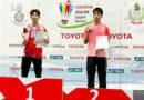 การแข่งขันกีฬาแบดมินตัน รายการ Toyota Youth Super Series 2019 รอบชิงแชมป์ประเทศไทย