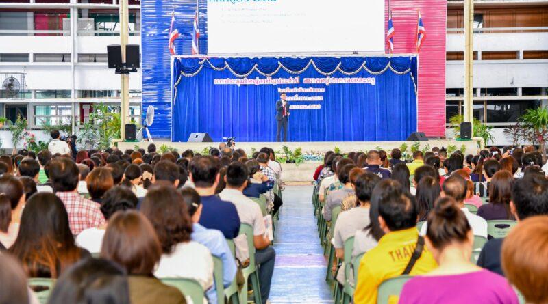การประชุมผู้ปกครอง ภาคเรียนที่ 2 ปีการศึกษา 2562