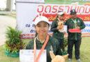"""การแข่งขันกีฬากอล์ฟ กีฬานักเรียน นักศึกษาแห่งชาติ ครั้งที่ 41 ประจำปี 2563 """"อุดรธานีเกมส์"""""""