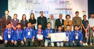 การแข่งขันหุ่นยนต์ FIRST LEGO League (FLL) 2019/2020