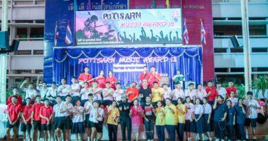 การแข่งขันประกวดวงดนตรีสากล Potisarn Music Award ครั้งที่ 18