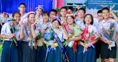 กิจกรรมสายใยสัมพันธ์ ผูกพันพี่น้อง ประจำปีการศึกษา 2562