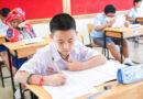 โครงการจัดสอบ Pre ม.1 ประจำปีการศึกษา 2563