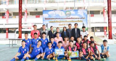 การแข่งขันฟุตซอลชิงแชมป์เขตตลิ่งชัน ประจำปี 2563