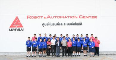 ศึกษาดูงานหุ่นยนต์และระบบอัตโนมัติ (System Integrator : SI)