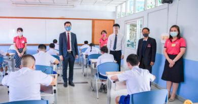 การสอบคัดเลือกนักเรียนระดับชั้น ม.1 ห้องเรียนปกติ และ IEP ปีการศึกษา 2563