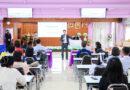 การประชุมผู้ปกครองของระดับชั้น ม.3 และ ม.6 ประจำปีการศึกษา 2563