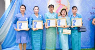 พิธีมอบเกียรติบัตรแม่ตัวอย่าง ประจำปีพุทธศักราช 2563