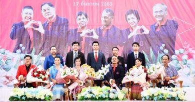 มุทิตาคารวะครูเกษียณอายุราชการ ปีการศึกษา 2563