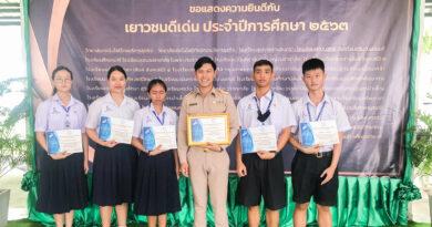 โรงเรียนโพธิสารพิทยากรและนักเรียน เข้ารับเกียรติบัตร เนื่องในวันเยาวชนแห่งชาติ ประจำปี 2563