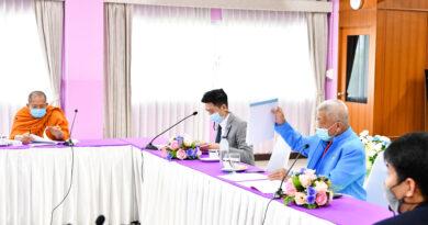การประชุมคณะกรรมการสถานศึกษาขั้นพื้นฐาน และคณะกรรมการสมาคมผู้ปกครองและครู