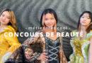 รางวัลชนะเลิศการประกวดคลิปวิดีโอการแข่งทักษะภาษาต่างประเทศที่ 2 (ภาษาฝรั่งเศส) รูปแบบ New Normal