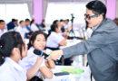 แสงประทีปส่องฉันทลักษณ์ไทย ครั้งที่ 4