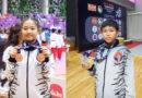 การแข่งขันกีฬาเทควันโด รายการ GH BANK TAEKWONDO THAILAND CHAMPIONSHIPS POOMSAE 2020