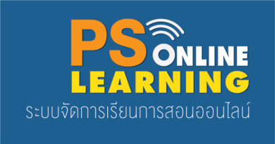 PS.Online Learning