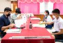 การรับสมัคร ระดับชั้น ม.1 ประเภทความสามารถพิเศษ ปีการศึกษา 2564