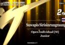 การแข่งขันกีฬาเทควันโดรายการ Online World Taekwondo Poomsae Open Challenge l
